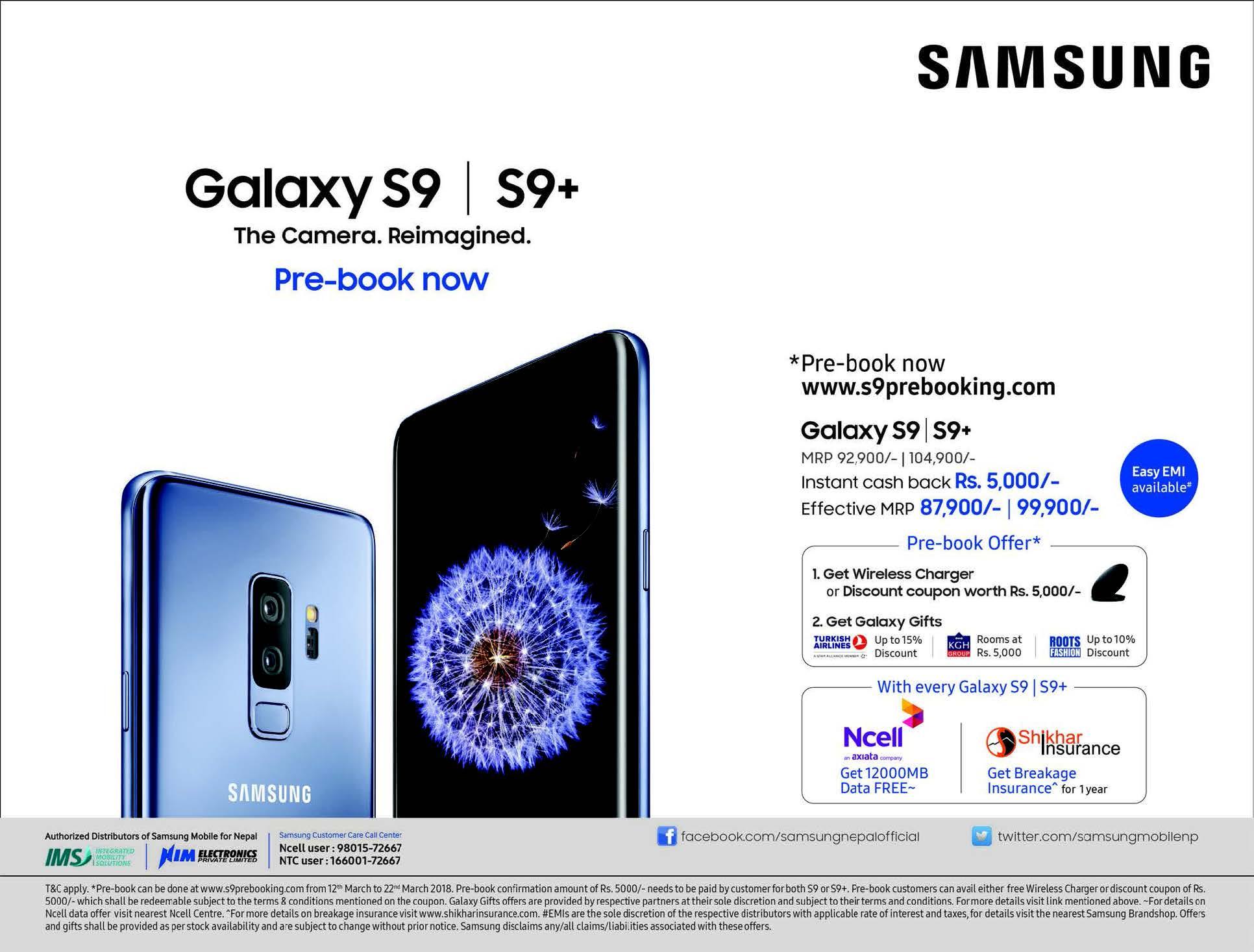 Samsung Galaxy S9 Price in Nepal | EdTecInfo